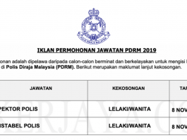 Permohonan Inspektor & Konstabel Polis PDRM Lelaki & Wanita Di Buka