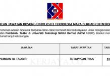 Koperasi Kakitangan Universiti Teknologi Mara (UiTM KOOP) ~ Pembantu Tadbir