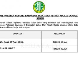 Bahagian Zakat Dan Fitrah Majlis Ugama Islam Sabah ~ Penolong Setiausaha & Ketua Pejabat