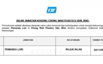 Chong Wah Plastics ~ Pemandu Lori