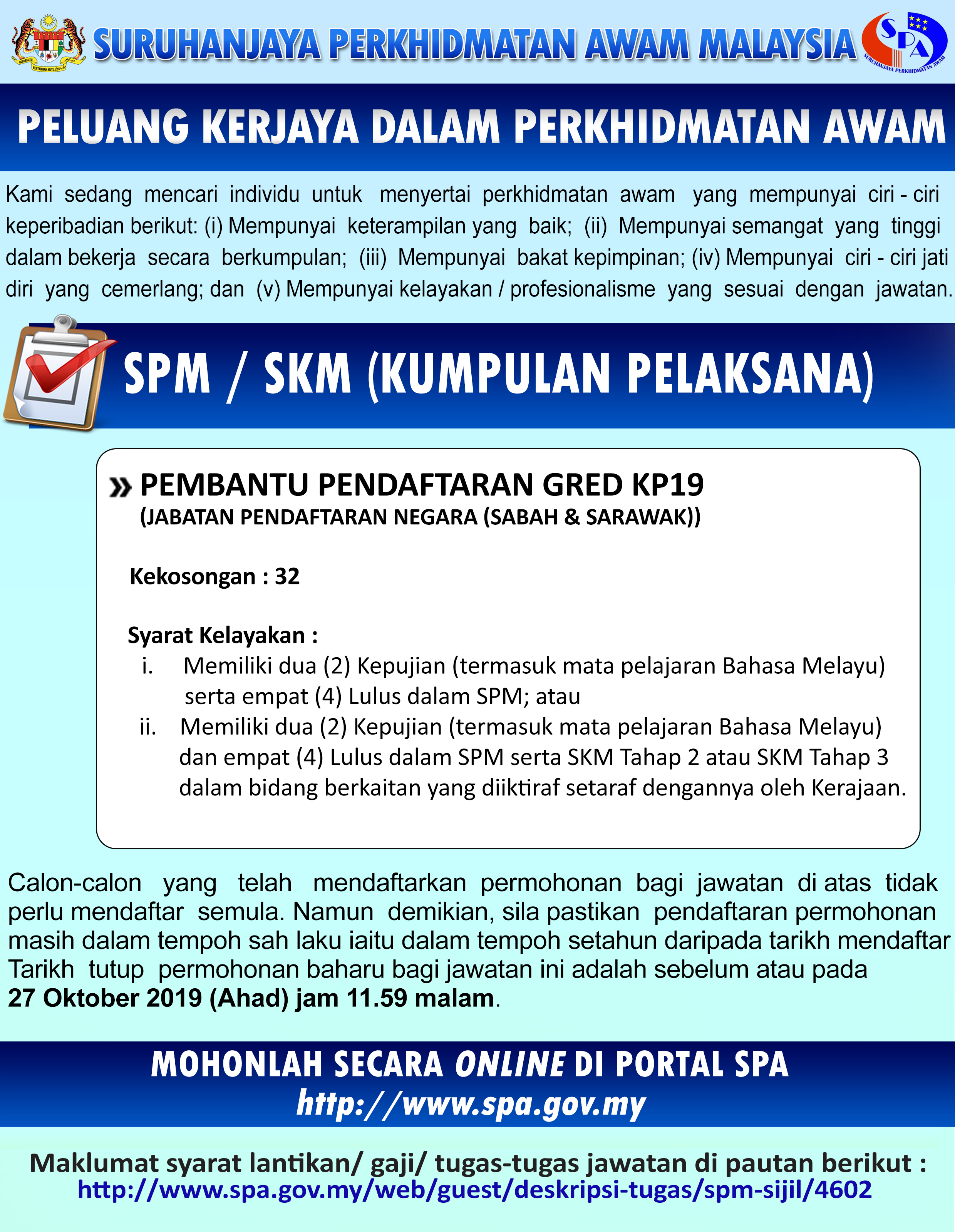 Iklan Jawatan Pembantu Pendaftaran Sabah Sarawak Kerja Kosong Kerajaan