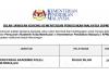 Kementerian Pendidikan Malaysia (KPM) ~ Pensyarah Akademik Kolej Matrikulasi