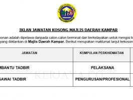 Majlis Daerah Kampar ~ Pembantu Tadbir & Pegawai Tadbir