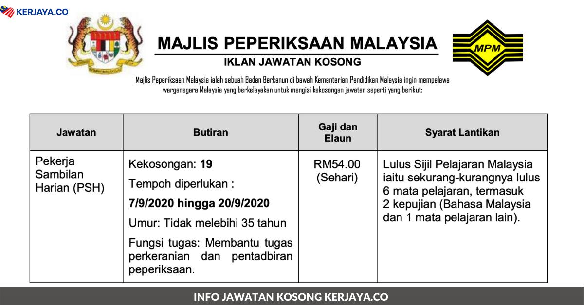 Jawatan Kosong Terkini Majlis Peperiksaan Malaysia Kekosongan Jawatan Lepasan Spm Membantu Tugasan Perkeranian Kerja Kosong Kerajaan Swasta