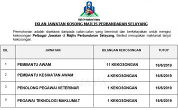Majlis Perbandaran Selayang ~ Pembantu Awam, Pembantu Kesihatan Awam, Pegawai Teknologi Maklumat & Pelbagai Jawatan Lain