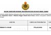 Muzium Negeri Kedah Darul Aman ~ Pembantu Awam