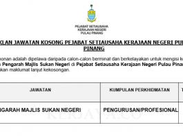 Pejabat Setiausaha Kerajaan Negeri Pulau Pinang ~ Pengarah Majlis Sukan Negeri