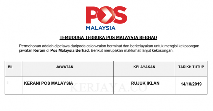 Temuduga Terbuka Kerani Pos Malaysia Berhad