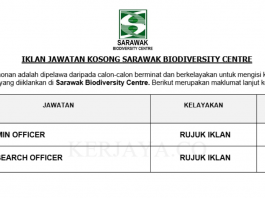 Sarawak Biodiversity Centre ~ Admin Officer & Research Officer