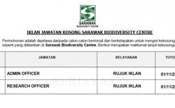 Sarawak Biodiversity Centre ~ Admin Officer & Research Officer