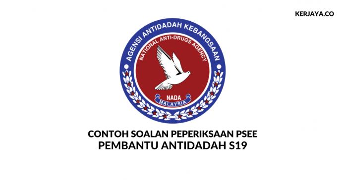 Soalan Peperiksaan Pembantu Antidadah S19 (1)