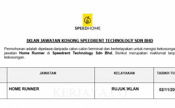 Speedrent Technology ~ Home Runner