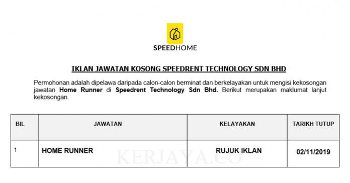 Speedrent Technology ~ Home Runner
