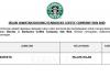 Starbucks Coffee Company ~ 105 Kekosongan Barista Seluruh Negara