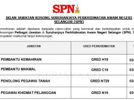 Suruhanjaya Perkhidmatan Awam Negeri Selangor (SPN)~ Pegawai Khidmat Pelanggan, Pembantu Kemahiran & Pelbagai Jawatan Lain