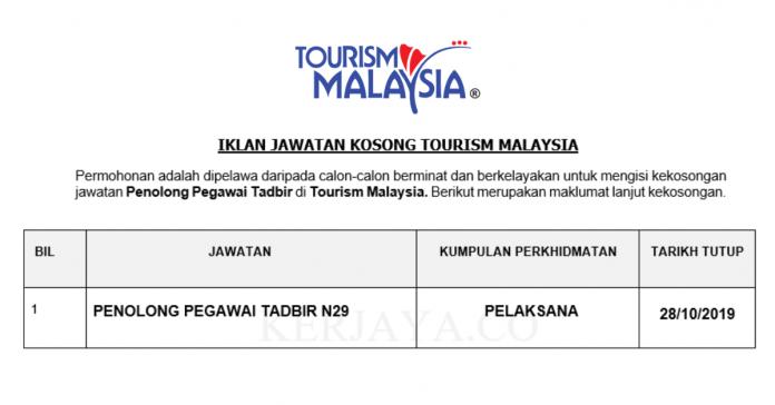 Tourism Malaysia ~ Penolong Pegawai Tadbir