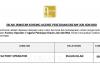 Agensi Pekerjaan Dream-Job ~ Factory Operator