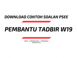 Contoh Soalan Pembantu Tadbir W19