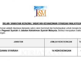 Jabatan Kehakiman Syariah Malaysia ~ 14 Kekosongan Jawatan Pegawai Syariah Seluruh Negara