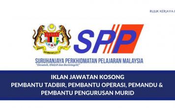Jawatan Kosong Suruhanjaya Perkhidmatan Pelajaran (SPP) (3)