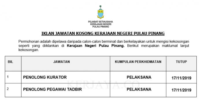 Kerajaan Negeri Pulau Pinang ~ Penolong Pegawai Tadbir & Penolong Kurator