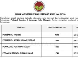 Lembaga Koko Malaysia ~ Pembantu Tadbir, Pembantu Setiausaha Pejabat, Pen.Peg. Tadbir & Pelbagai Jawatan Lain