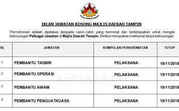 Majlis Daerah Tampin ~ Pembantu Tadbir, Pembantu Awam, Pembantu Operasi & Pelbagai Jawatan