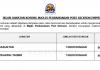 Majlis Perbandaran Port Dickson ~ Akauntan & Pegawai Tadbir
