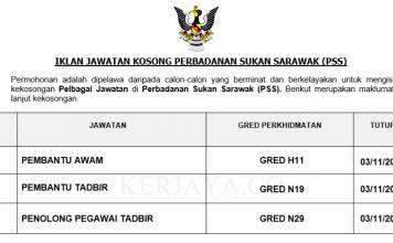 Perbadanan Sukan Sarawak (PSS) ~ Pembantu Tadbir, Penolong Pegawai Tadbir & Pembantu Awam