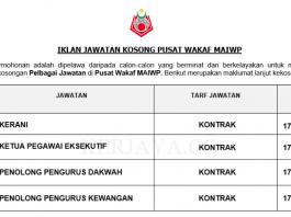 Pusat Wakaf MAIWP ~ Kerani , Eksekutif & Pelbagai Jawatan