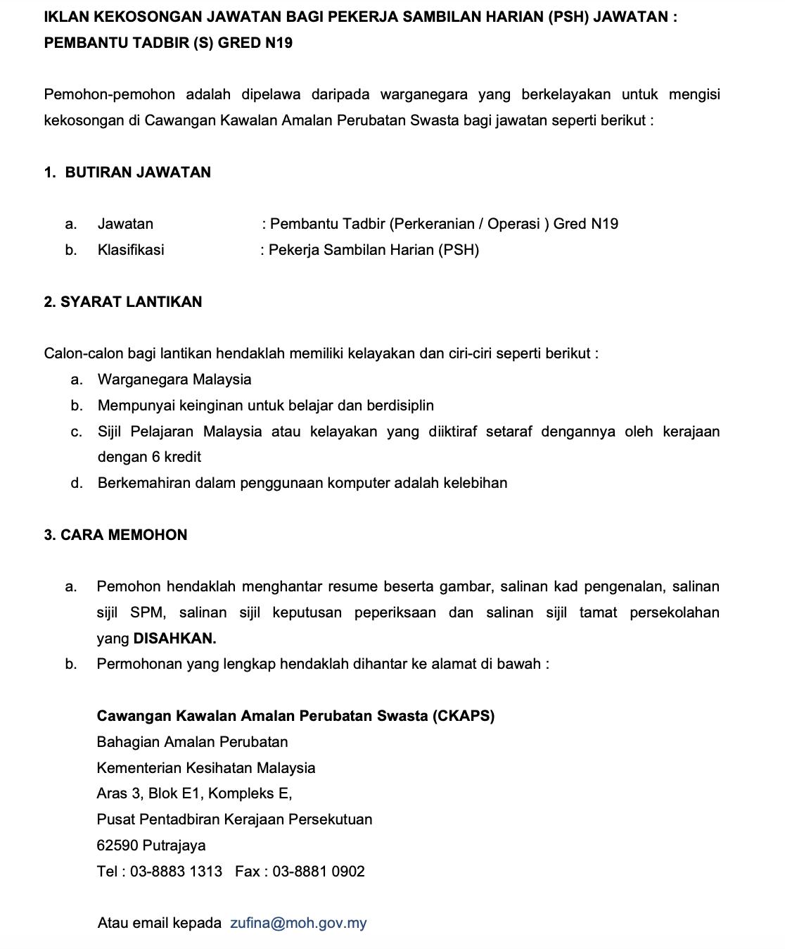 Pembantu Tadbir Kementerian Kesihatan Malaysia