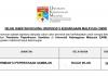 Universiti Kebangsaan Malaysia (UKM) ~ Pembantu Peperiksaan Sambilan