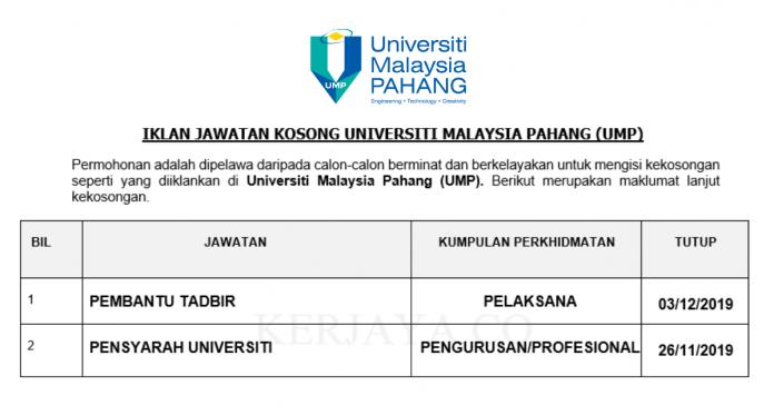 Universiti Malaysia Pahang (UMP) ~ Pembantu Tadbir & Pensyarah Universiti