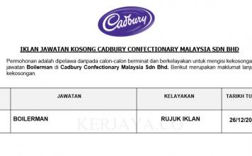Cadbury Confectionary Malaysia ~ Boilerman
