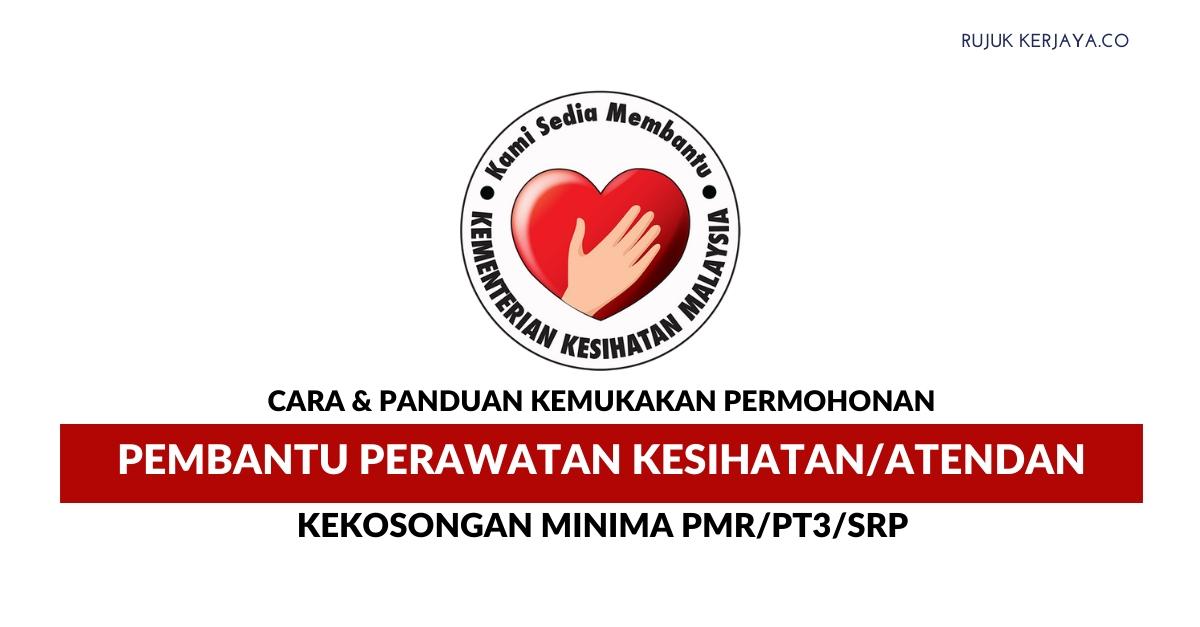 Cara Mengemukakan Permohonan Jawatan Pembantu Perawatan Kesihatan U11 Dengan Menggunakan Sijil PMRPT3