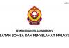 Jabatan Bomba dan Penyelamat Malaysia ~ Pegawai Bomba Bantuan 2019/2020