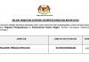Kementerian Dalam Negeri (KDN)