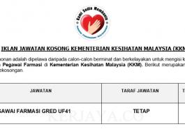 Kementerian Kesihatan Malaysia (KKM) ~ Pegawai Farmasi