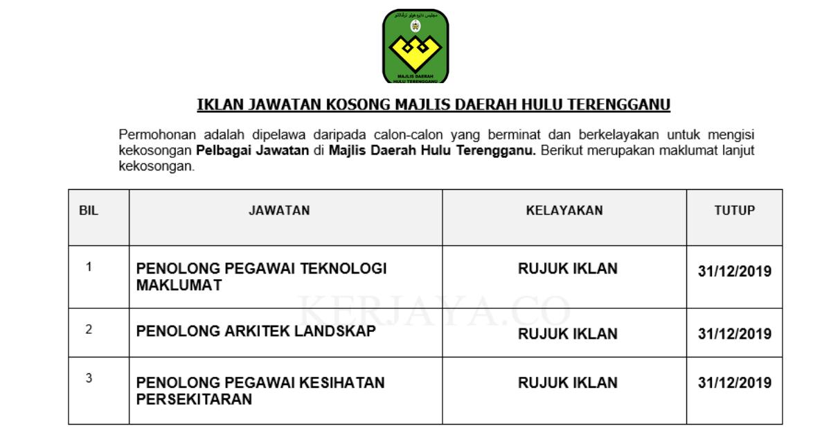 Majlis Daerah Hulu Terengganu ~ Kekosongan Jawatan Pentadbiran & Pengurusan