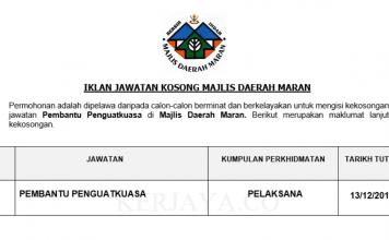 Majlis Daerah Maran