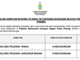 Pejabat Setiausaha Kerajaan Negeri Pulau Pinang ~ Penolong Pegawai Tanah & Penolong Pegawai Juruukur Bahan