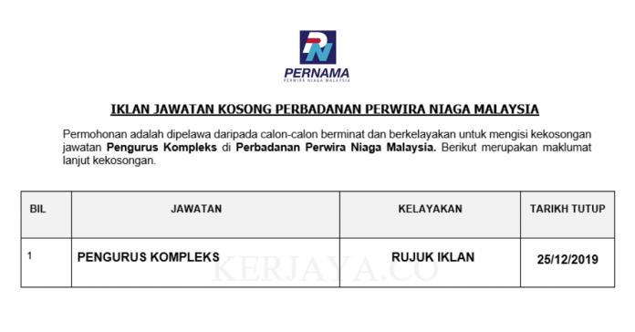 Perbadanan Perwira Niaga Malaysia ~ Pengurus