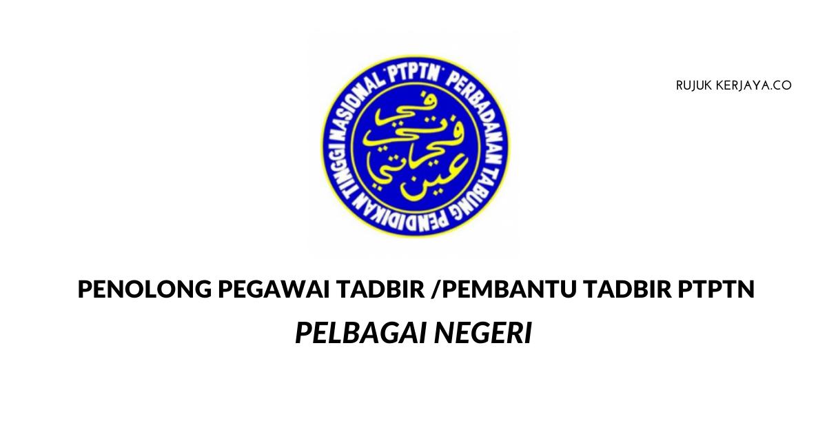Pembantu Tadbir & Penolong Pegawai Tadbir PTPTN 2020