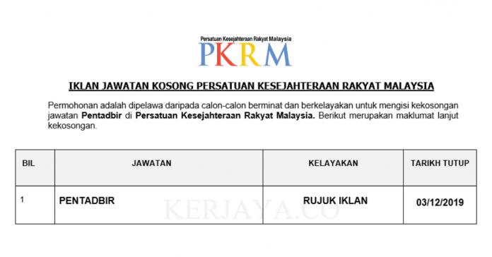 Persatuan Kesejahteraan Rakyat Malaysia ~ Pentadbir
