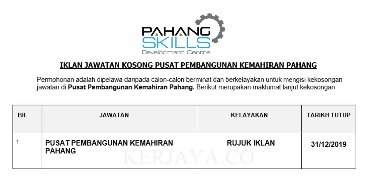 Pusat Pembangunan Kemahiran Pahang
