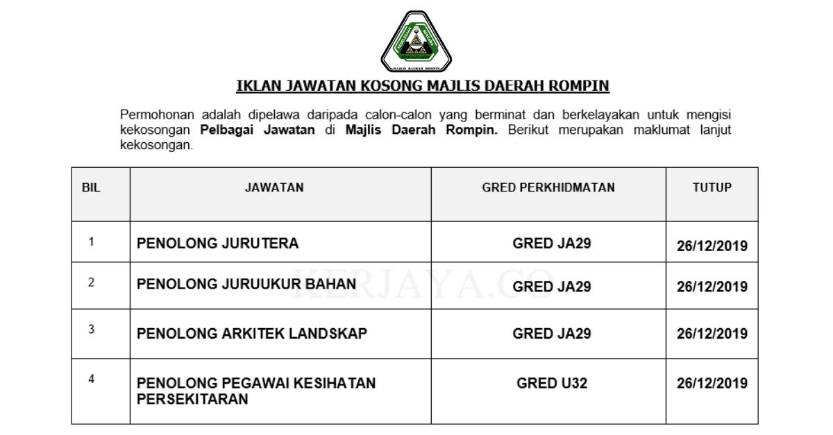 Majlis Daerah Rompin ~ Penolong Jurutera, Penolong Juru Ukur Bahan, Penolong Pegawai Kesihatan Persekitaran & Pelbagai Jawatan