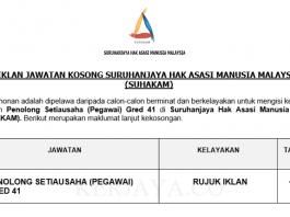Suruhanjaya Hak Asasi Manusia Malaysia (SUHAKAM) ~ Penolong Setiausaha