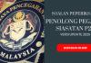 Contoh Soalan PSEE Penolong Pegawai Siasatan P29