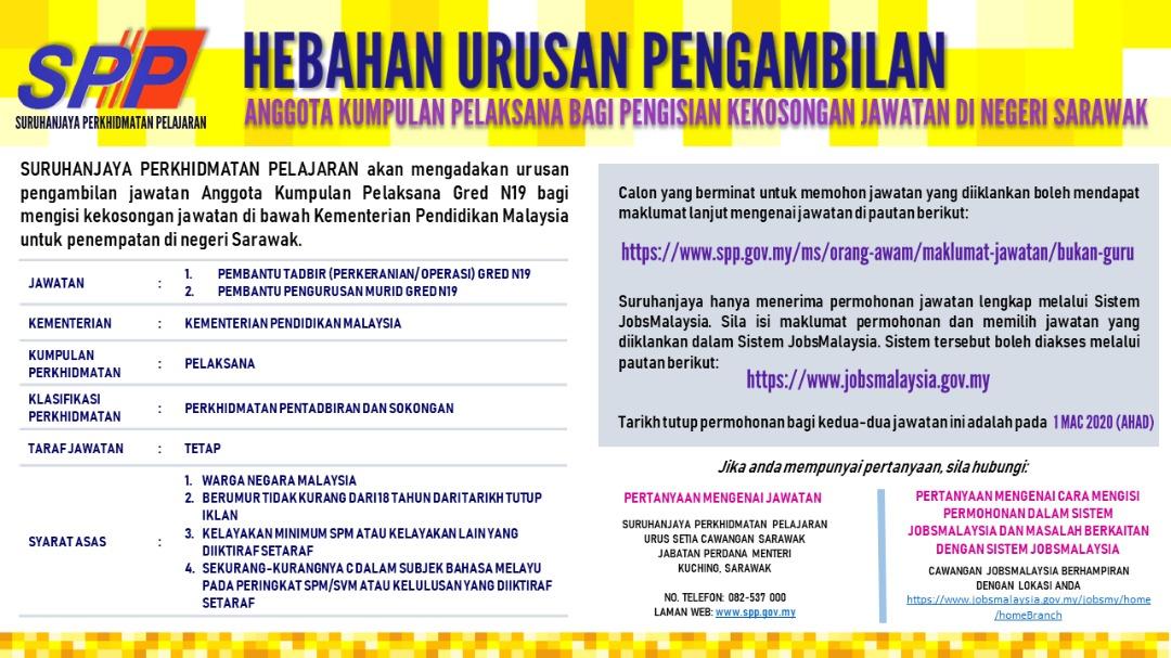 Iklan Jawatan Kosong Suruhanjaya Perkhidmatan Pelajaran Spp 2020