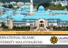 International Islamic University Malaysia ~ Pelbagai Kekosongan Jawatan 2020